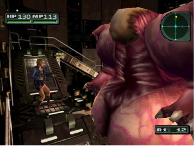 37366-Parasite_Eve_2_[Disc2of2]_[NTSC-U]-3